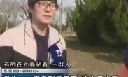 """女生闯进男澡堂 蛇形暴走""""参观"""""""