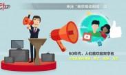 中国首份姓名报告出炉 叫声张伟30万人回头