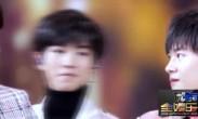 李易峰-调戏-易烊千玺 王俊凯的表情亮了