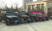 春运:济南30辆豪车齐聚工地 送农民工返乡