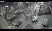 监拍:美国最大监狱发生斗殴事件 5人被打重伤