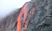 """美国国家公园壮观""""火瀑布""""奇景似流动熔岩"""