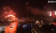 2017悉尼跨年焰火表演