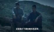 这个共产党员天王老子也开除不成