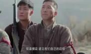 西北的大地上有一支雷霆千里的军队叫做陕甘红军
