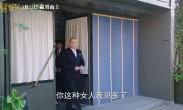 """《问题餐厅》首曝预告 焦俊艳率""""问题女性""""霸气集结"""