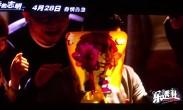 《春娇救志明》首映 余文乐做运动遭杨千嬅调侃:太软