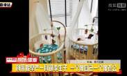 杨采妮早产一月诞孪生子 一个像自己一个像老公