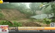 孟加拉国南部山体滑坡造成125人遇难