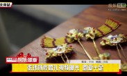 美好莫过于此!张玮杨烨婚礼视频曝光恩爱十足