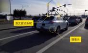 """苹果公司无人驾驶车路测被""""逮""""到 它长这个样子"""