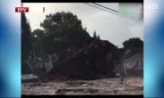 """美国:佛罗里达突现""""天坑"""" 大如泳池瞬间吞噬两栋房"""