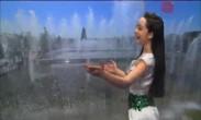 《八水润西安》MTV
