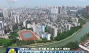 海南省与30家央企签署战略合作协议