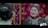 """孙俪14年后与何润东再演情侣 进组就被陈晓喊""""妈"""""""