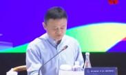 马云:加强全球化 把市场做到全球去