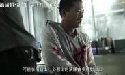 """《杀破狼-贪狼》曝""""新晋打星""""古天乐特辑观众直呼""""铁汉柔情"""""""