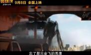 《蜘蛛侠》曝宣战复联版预告海报 反派秃鹰点燃巅峰之战