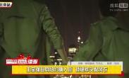 王宝强现身纽约唐人街 顶爆炸头配风衣