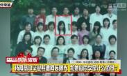 杨幂高中毕业照遭网友曝光 和她做同学是什么感觉?