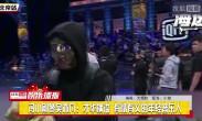 冯小刚赞吴亦凡:才华横溢 有情有义的年轻音乐人