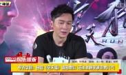 专访李晨:自信《空天猎》值回票价 范冰冰展现飒爽男儿气