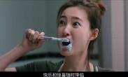 """《情遇曼哈顿》发布""""花二与骚年""""特辑 曝""""丧心病狂""""情遇之旅"""