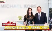 """杨幂成某品牌全球首位代言人 穿黑皮裙变""""小腰精"""""""