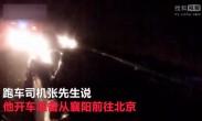 保时捷车主追尾前车损失近8万 只因看了一眼手机
