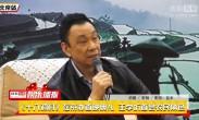 《十八洞村》在京办首映典礼 王学圻首尝农民角色