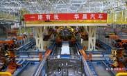创新驱动成为中国制造转型升级新动力