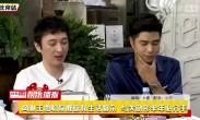 网曝王思聪称鹿晗私生活复杂 与关晓彤半年必分手