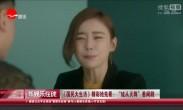 """《国民大生活》 精彩抢先看:""""娃从天降""""惹闹剧"""
