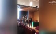 上海携程亲子园教师虐童 涉事老师下跪道歉