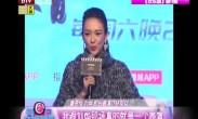 章子怡与刘烨争吵引热议 原来是演戏
