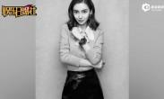 视频:Angelababy私照曝光 优雅黑白照玩转高级时尚