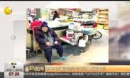 郑州96岁酱菜奶奶每天出摊 就图个乐