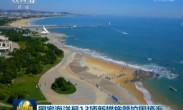 国家海洋局13项新措施管控围填海