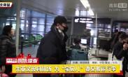 """朱亚文现身机场 为""""宝贝儿""""妻女搬运行李"""