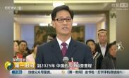 卢春房:科技创新引领中国高铁未来发展