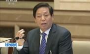 栗战书参加十三届全国人大一次会议北京代表团审议
