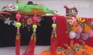 西安:农民节开幕 助力乡村振兴