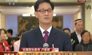 卢春房谈中国高铁发展的成就和未来