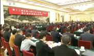 李克强参加十三届全国人大一次会议浙江代表团审议