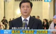 杨伟谈歼20的创新和今后的主要发展方向