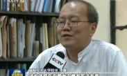 海外人士积极评价中国修宪意义