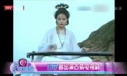 王菲 曾出演古装电视剧