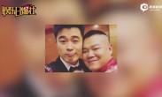岳云鹏跟陈赫学打嗝 网友调侃:你教他说相声啊