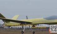 了不起!中国无人机有人机混编飞行,宝贵经验可造福歼-20