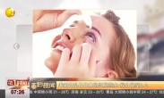 准新娘乱用日本网红眼药水 视力降至0.2